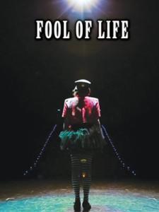 loc_fooloflife