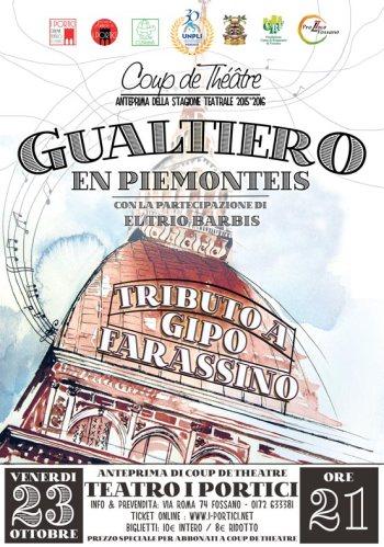 Gualtiero_Gipo_I-Portici