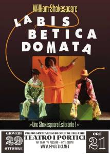 bisbetica_domata_loc